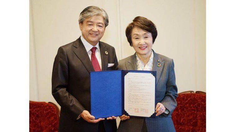 神奈川大学と横浜市が包括連携協定を締結