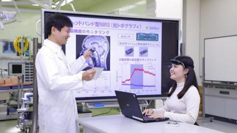 2021年4月 大阪電気通信大学 医療健康科学部 医療科学科に「知能情報」コースが始動