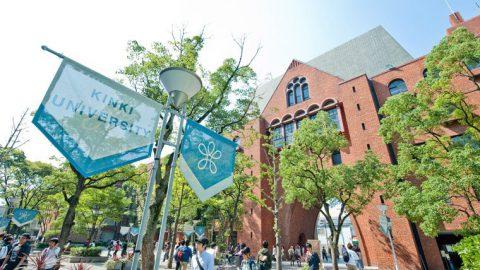 近畿大学が新型コロナウイルス対策として3月22日に「WEBオープンキャンパス」を開催
