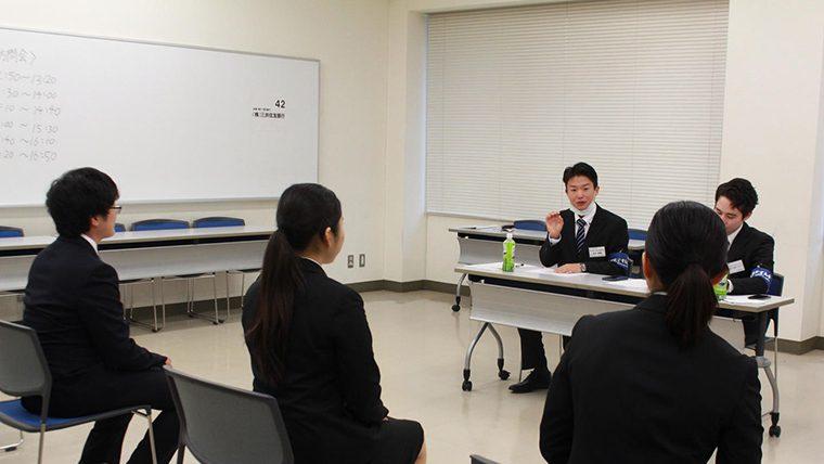 京都産業大学の4年次生と卒業生がワンチームとなって、3年次生の就職活動をサポート~就活生応援イベント「2020就活祭」開催
