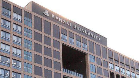 関西大学初等部・中等部・高等部が4月13日から休校期間中のオンライン学習を実施