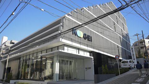 東京工芸大学中野キャンパスに新棟「6号館」が完成 ~講義室、アクティブラーニングルーム、展示スペースなどを設置