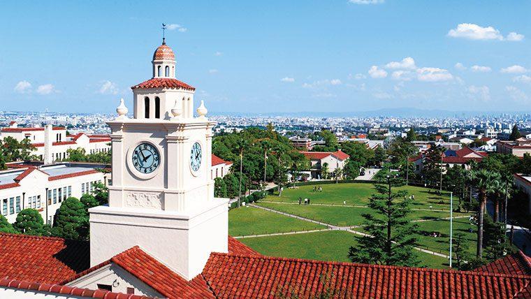関西学院大学が海外協定大学への留学者数で日本一に ~年間1,833人派遣(2018年度、日本学生支援機構調べ)