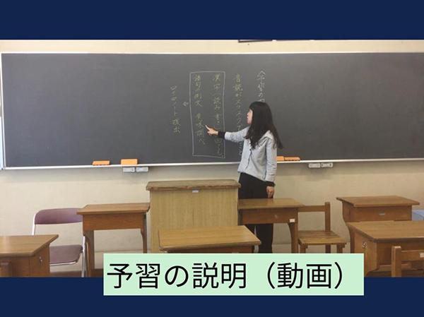 聖徳大学附属女子中高がオンライン授業を実施中 ~学校の授業を時間割通りに家庭で受講
