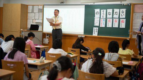 女子聖学院中高が7月23日に来校とオンラインのハイブリッド型で「夏の女子聖体験日」を開催