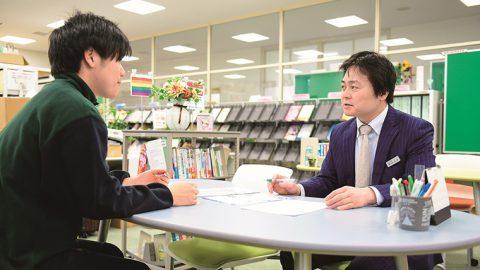就職に力を入れている大学ランキング2019(関東・甲信越編)