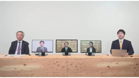 東京理科・明治・立命館3大学合同説明会のアーカイブ動画を配信中