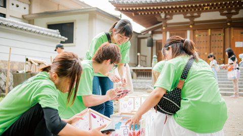 改革力が高い大学ランキング2019(関東・甲信越編)