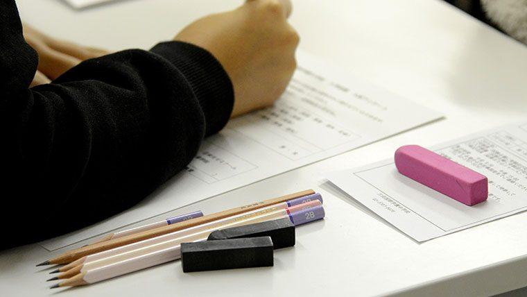 2020年度入試状況から読み解く 私立中学校 2021年度入試予測