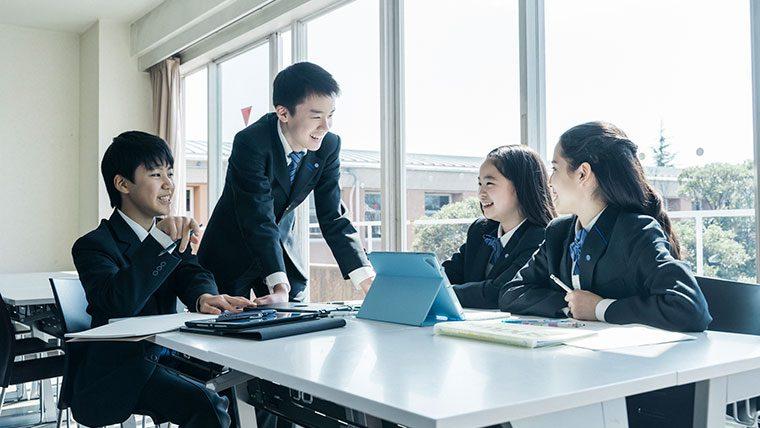 発想の自由人を目指すGlobal & Science グローバル時代に活躍できる人材を育成―三田国際学園中学校高等学校