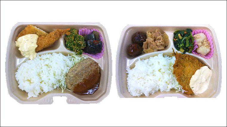 関西大学がテイクアウトも可能な「がっつり100円夕食」を開始 ~朝だけじゃない!ALL関大で学生を「食」で支援