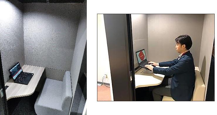 龍谷大学が全国初、「オンライン選考用個別BOX」を学内に設置 ~不安を抱える学生からの相談が増加、コロナ禍におけるオンライン選考に向けて