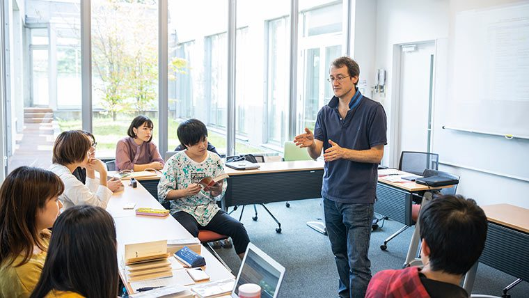 面倒見が良い大学ランキング2020(東京編)