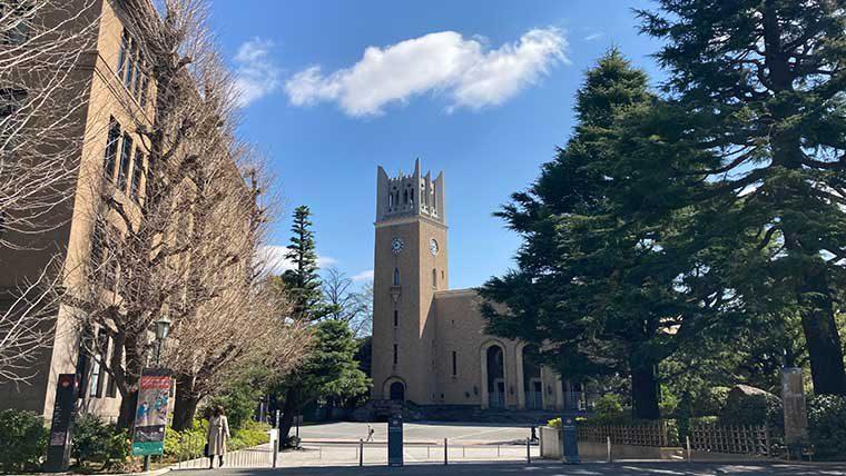 改革力が高い大学ランキング2020(東京編)