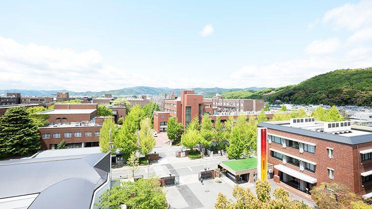 小規模だが評価できる大学ランキング2020(近畿編)