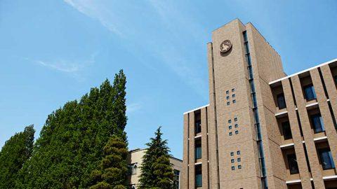 教育力が高い大学ランキング2020(北海道・東北編)