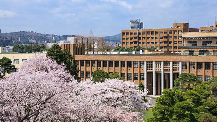 研究力が高い大学ランキング2020(北海道・東北編)