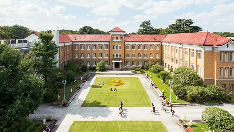 グローバル教育に力を入れている大学ランキング2020(女子大学編)