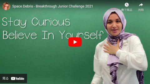 国際高専2年生が「Space Debris 」(宇宙ごみ)をテーマに全編英語のYouTube動画作品を制作し応募