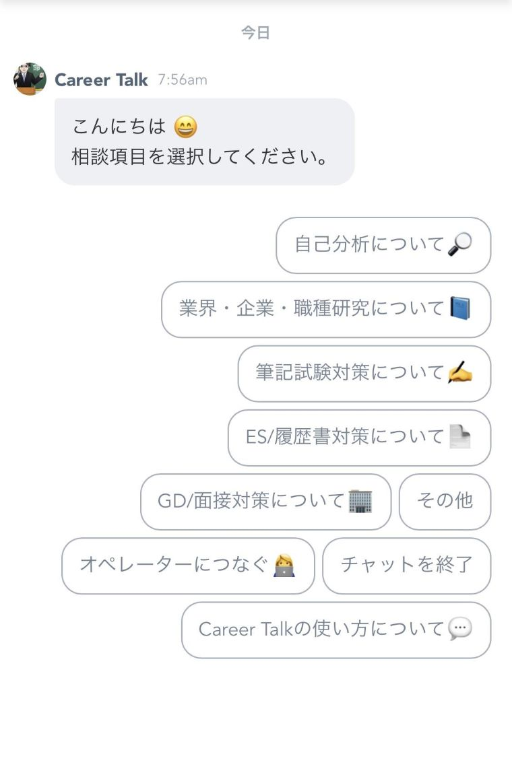 東京女子大学がオンラインキャリアカウンセリングを試験導入 ~新型コロナウイルスの感染拡大防止策として