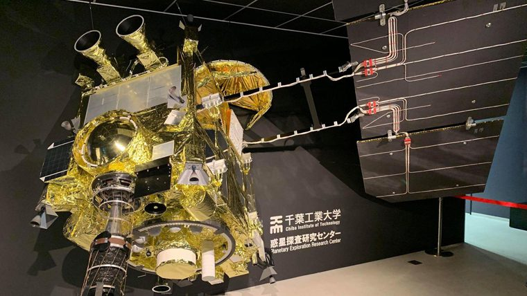 千葉工業大学 東京スカイツリータウン(R)キャンパスで「はやぶさ2」実物大模型の展示を開始