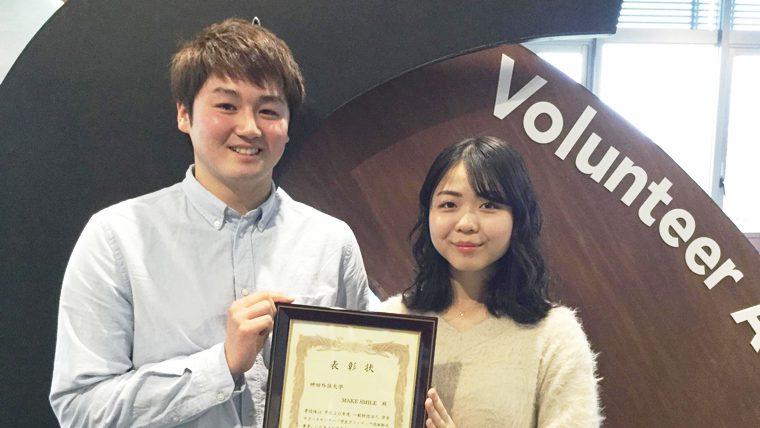 神田外語大学の災害復興支援ボランティア団体「MAKE SMILE」が、平成30年度「学生ボランティア団体助成事業」に採択