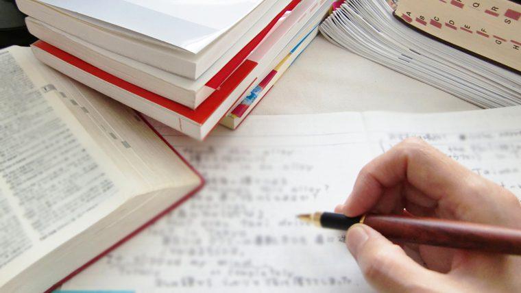 大学受験 入門講座 2020大学入試はこうして行われる!