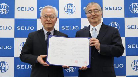 成城大学と麴町学園女子中学校高等学校が高大連携に関する協定を締結
