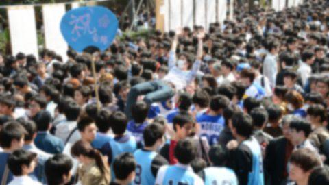 ランキングで見る平成の大学 大学合格者出身校別ランキング 東大③