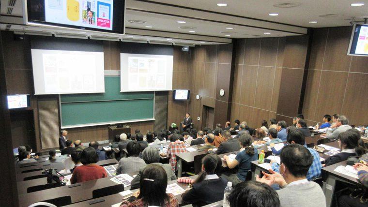 東京理科大学が2019年度公開講座「坊っちゃん講座」を開催