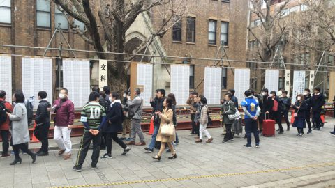 ランキングで見る平成の大学 大学合格者出身校別ランキング 東大④