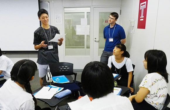 小中高生の夏休み「100%英語漬け」体験を国内留学で ─ テンプル大学ジャパンキャンパス