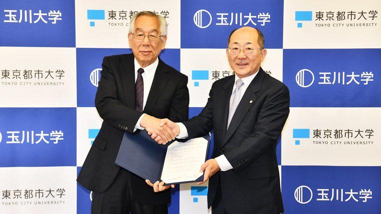 東京都市大学と玉川大学が連携に関する協定を締結~学術研究、学生・教職員の交流、地域社会の発展などの分野において相互に協力
