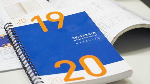 聖学院中高が『できたこと生徒手帳』のメソッドを導入 ~ 「よい習慣」を身につけ、自己肯定感を育む ~