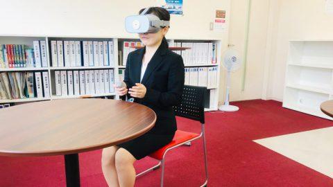 東京女子大学が就職活動支援に「VRを活用した採用面接体験動画」を導入 ─ 大学の就職支援では日本初の試み