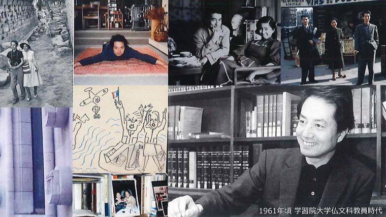 学習院大学史料館が6月29日に講演会「没後20年 辻邦生を語る」を開催