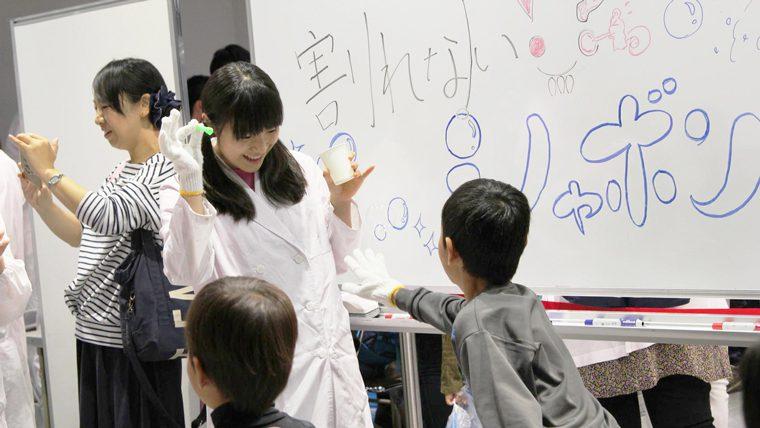 東京理科大学が葛飾キャンパスで「みらい研究室~科学へのトビラ~」を開催 ~理科大生による科学体験イベント