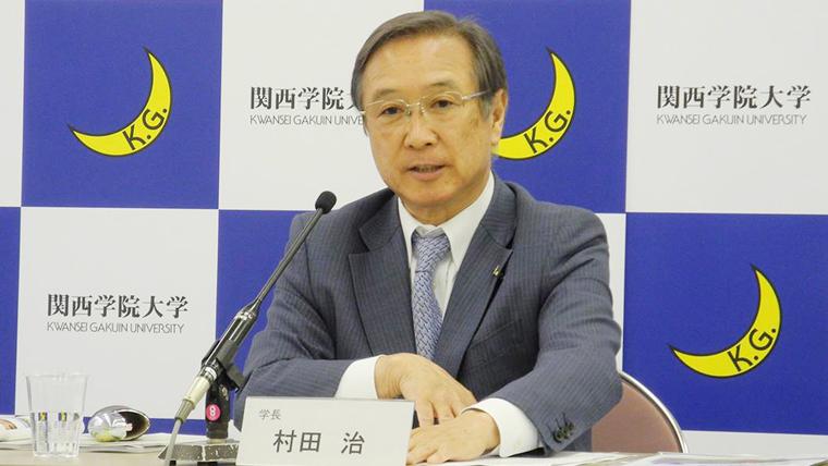 関西学院大学が2021年、神戸三田キャンパスに理系4学部を開設(設置構想中)~KSC5学部体制で「境界を越える革新者(Borderless Innovator)」を輩出