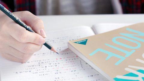 合格実績がアップした中高一貫校の人気を検証