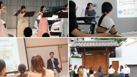 フェリス女学院大学「全学教養教育機構(CLA)」プロジェクト演習の2年目がスタート
