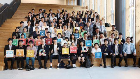 「第2回ジャパンSDGsサミット」(主催:金沢工業大学)を8月1日・2日に開催