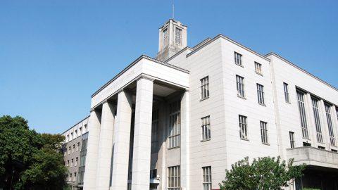 聖心女子大学が7月27日・28日、8月17日・18日にオープンキャンパスを開催