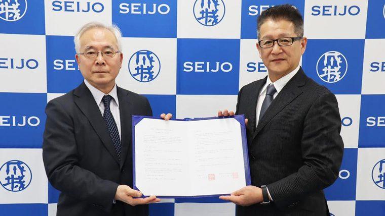 成城大学と横浜女学院中学校高等学校が高大連携に関する協定を締結