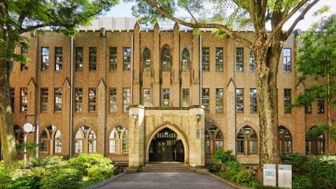 学習院大学などで8月5~8日に「世界教育学会(WERA)創立10周年記念大会」開催(※5日は東京大学)