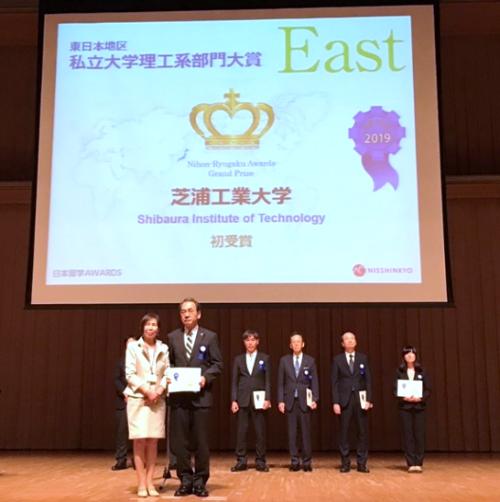 芝浦工業大学が「2019年日本留学AWARDS」私大理工系部門(東日本)で大賞に