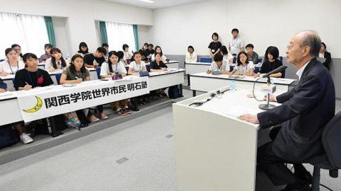 関西学院大学がグローバルリーダー育成を目的に、関西学院世界市民明石塾を開講