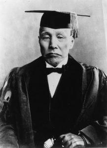 大隈重信と早稲田大学