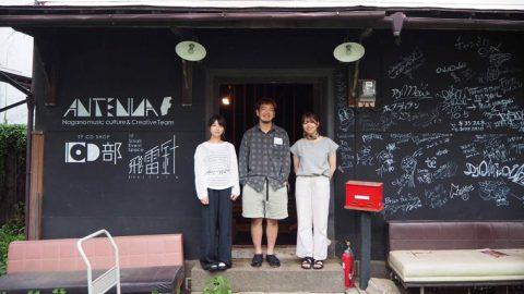 長野県立大学の学生が運営する新しいスタイルの古着屋「TRIANGLE」がオープン