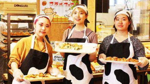酪農学園大学の学生がパン屋や農家とコラボし、地元・江別産の野菜を使ったパンを開発