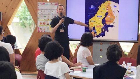 近畿大学英語村で「夏の一般公開」を開催 ~英会話+αで楽しい時間を過ごしませんか
